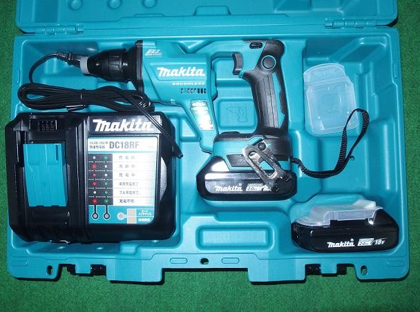 マキタ FS455DRAX 18V充電式スクリュードライバ 回転数4500min-1 2.0Ah軽量バッテリ搭載モデル 予備電池付 青 新品
