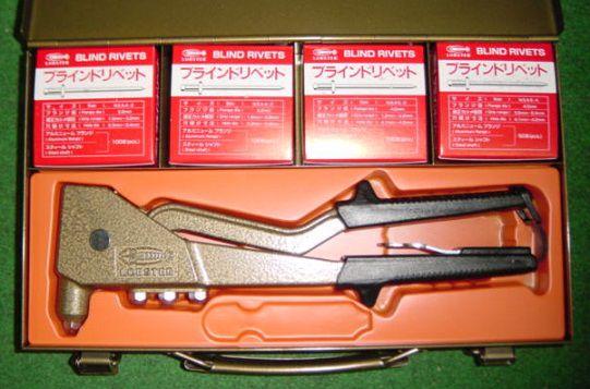 ロブテックス ハンドリべッターツールキット HR102D 新品