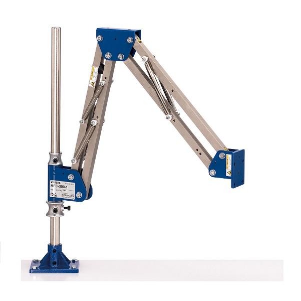 ベツセル HFB-300-1 ツ-ルア-ム ハンドフリ-ア-ム ダブルリンクア-ム型 アタッチメント交換式・別売 新品 HFB3001 三和技研