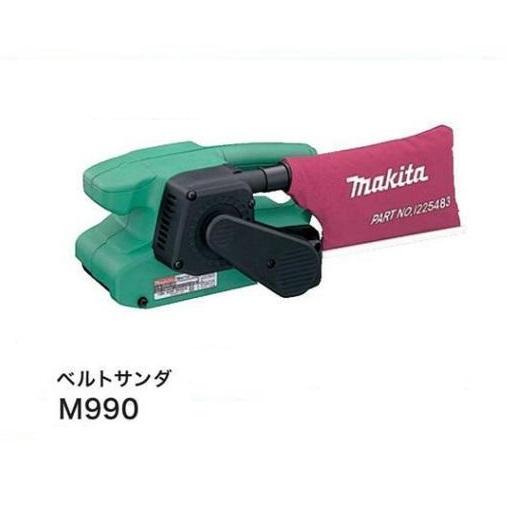DIY マキタ 76mmベルトサンダ- M990 新品