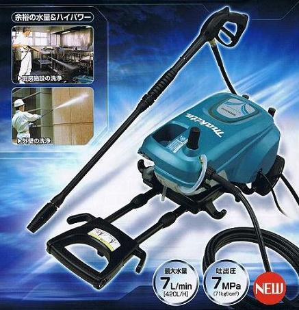 マキタ MHW720 高圧洗浄機 単相100V電動式 新品