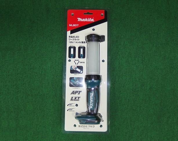マキタ ML807+BL1830B+DC18SD 18V-USB端子付充電式LEDワークライト バッテリ:BL1830B 充電器:DC18SD付セット 新品 防災