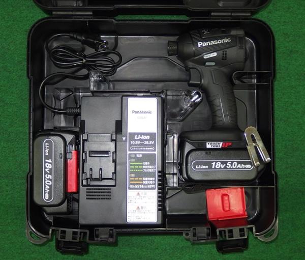 パナソニック 18V-5.0Ahデュアルインパクトドライバー EZ75A7LJ2G-B 黒 新品