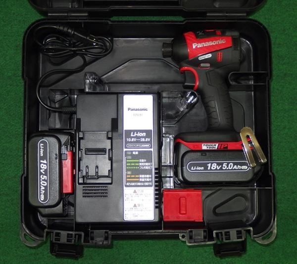 パナソニック 18V-5.0Ahデュアルインパクトドライバー EZ75A7LJ2G-R 赤 新品