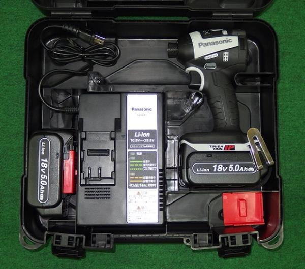 パナソニック EZ75A7LJ2G-H EZ37C3 18V-5.0Ahデュアルインパクト+LEDライトセット 新品