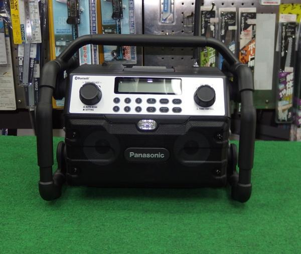 パナソニック EZ37A2+EZ9L45+EZ0L81 充電式ラジオ 14.4V電池パック 充電器 セット 新品