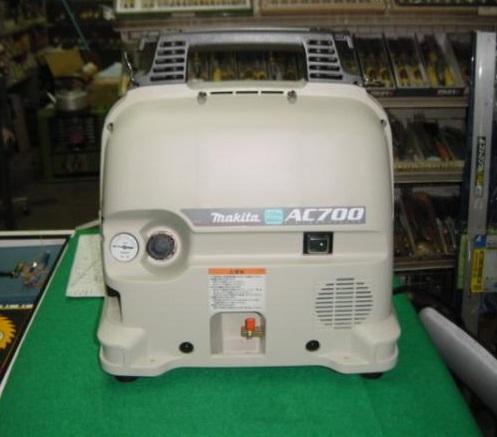 マキタ AC700 一般圧用 軽搬型コンプレッサ 単相100V 新品 コンパクト