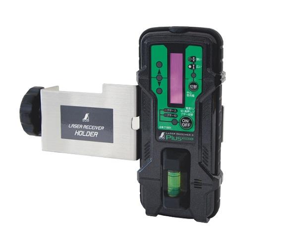 シンワ 受光器 レーザーレシーバー2 Plus グリーン用 71501 新品