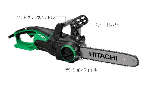 HiKOKI CS40Y 400mm電気チェンソー 縦置きモ-タ-タイプ 単相100V 新品 ハイコ-キ 日立工機