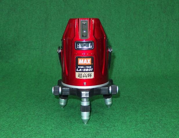 マックス LA-S801-DT 電子正準フルラインレーザー墨出器 受光器・エレベ-タ-三脚付セット 新品