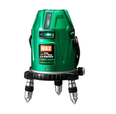 マックス LA-S801DG 電子正準フルライングリーンレーザー墨出器 新品 LAS801DG MAX