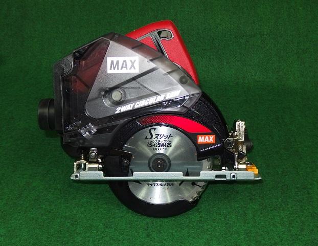 マックス PJ-CS53CDP-BC/1850A 18V着脱ボックス式充電式マルノコ 本体・充電器・5.0Ah電池パック・チップソ-・ソフトバックセット 新品 PJCS53CDP