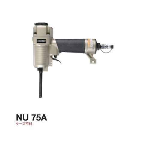 HiKOKI NU75A 常圧釘抜打機 新品 ハイコ−キ 日立工機