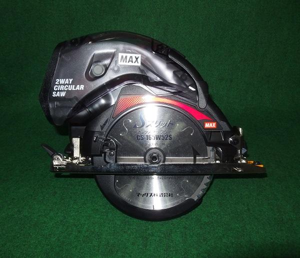 マックス PJ-CS61CDP-B/1850A 18V-165mm着脱ボックス式 充電式マルノコ 本体・5.0Ah電池パック・チップソ-・ソフトバック付セット 充電器別売 新品 PJCS61CDP MAX