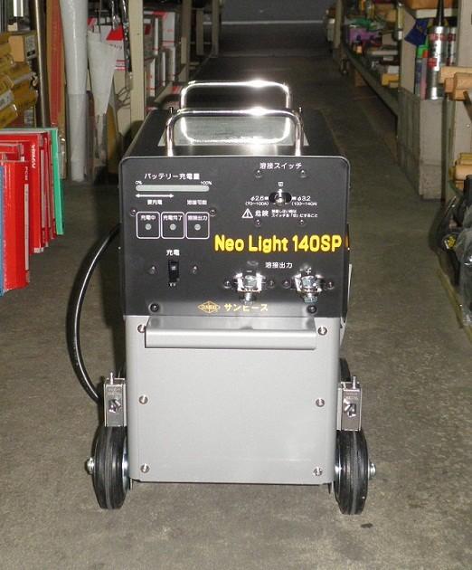 マイト工業 MBW-140-2SP ネオライト2-140SP 軽天用バッテリ-溶接機 限定色黒色 新品 一部地域発送不可 代引き不可