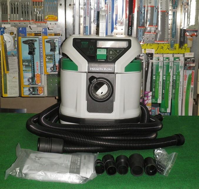 HiKOKI RP150YD 乾式専用集塵機 連動スイッチ付 3P可倒式プラグ付 粉じん用フィルタ装備 15L 単相100V 新品 日立 ハイコ-キ