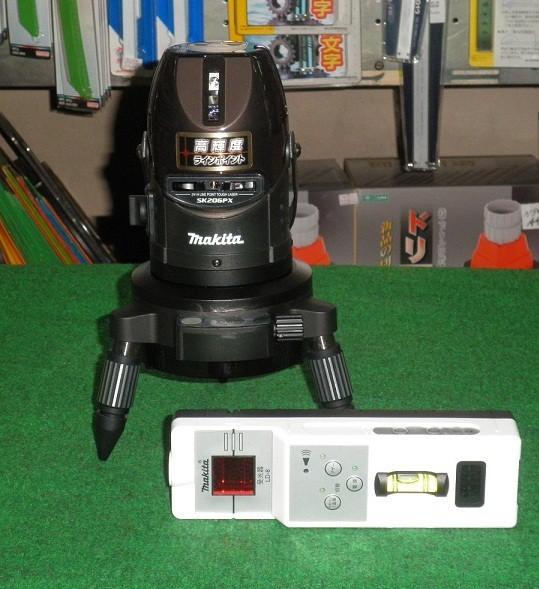 マキタ 高輝度ラインポイント追尾レーザー墨出し器 SK206PXZN 2方向縦・水平 新品