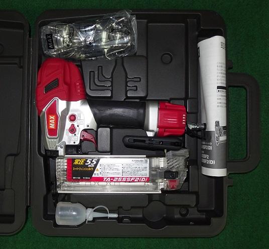 マックス TA-255SF2(D) ダスタ付常圧フィニッシュネイラ 仕上釘打ち機 新品 TA-255SF2 D