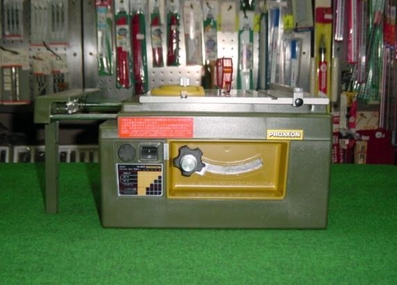 プロクソン NO.28070 ス-パ-サ-キュラソウテ-ブル マルノコ盤 単相100V 新品 キソパワ-ツ-ル 取り寄せ品