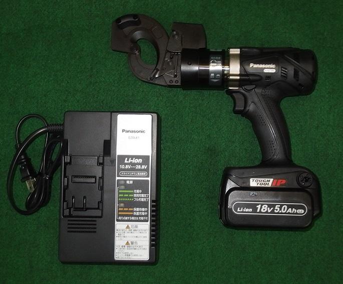 【同梱不可】 パナソニック EZ45A7X-B EZ45A7X-B 18V電池パック・充電器セット デュアル充電式ケーブルカッター EZ45A7X-B EZ45A7X-B 18V電池パック:EZ9L54 充電器:EZ0L81付セット 新品【プロ用からDIY、園芸まで。道具・工具のことならプロショップe-道具館におまかせ!】, 秀光人形工房:1b1fde36 --- yuk.dog