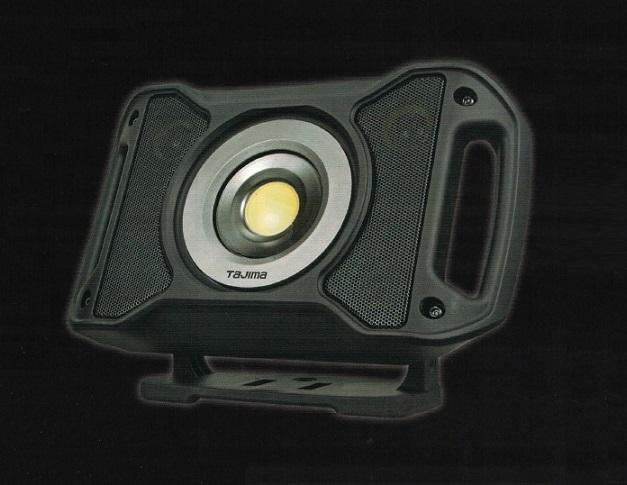 タジマ LE-R401 スピ-カ搭載充電式LEDワークライト 4000lm 新品