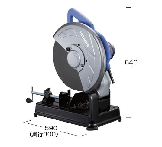 日立 FCC14SF 355mm高速切断機 100V 新品