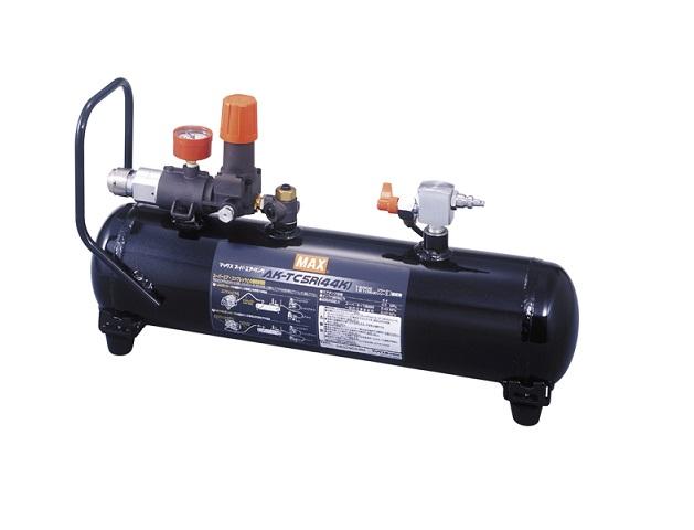 マックス AK-TC5R(44K) 高圧接続エアタンク 高圧・常圧兼用エアチャック1個付 新品 タンク内圧44気圧まで対応 AK-TC5R 44K