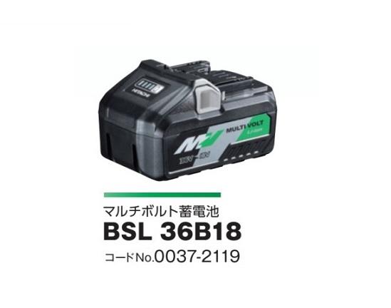 Hi-KOKI BSL36B18 36V-4.0Ahマルチボルトリチウムイオン電池 0037-2119 新品 日立