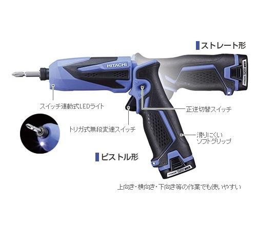 Hi-KOKI FWH7DL(LCSK) 7.2Vコードレスペン型ペンパクトドライバ DIY 新品 FWH7DL LCSK 日立
