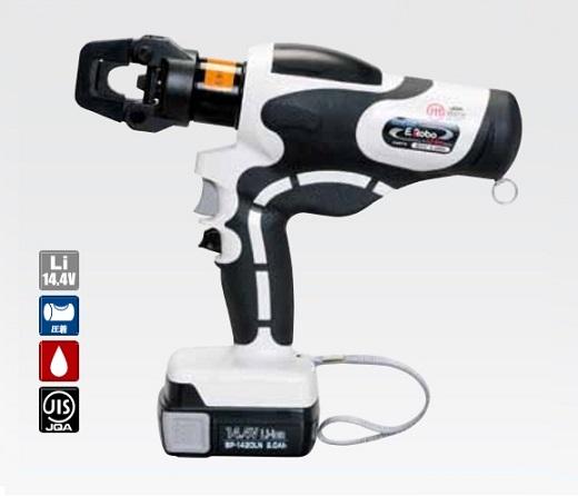 泉精器 REC-Li60S 電動油圧式圧着専用工具 60mm2圧着 ERoboシリ-ズ 新品