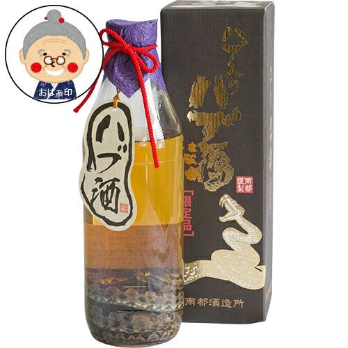ハブ酒(ハブ入り) 35度 800ml|泡盛|(awamori46)