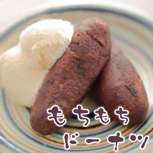 中華のゴマ団子のような かりんとうまんじゅうのような 数量は多 韓国のホットクのような味です 沖縄県産 べにいも 使用 超歓迎された 紅イモの香ばしもちもちドーナツ うむくじ天ぷら 紅芋タルトとゴマ団子 お取り寄せ のコラボ 和菓子 餅のような食感 お試し 紅芋の天ぷら 紫芋の天ぷら ごま団子