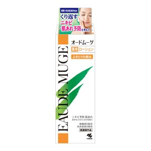 小林制药EAUDE MUGE odomuge有药效化妆水160mL非正规医药品(擦去的润肤水)