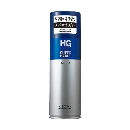 お取り寄せ商品 新品未使用正規品 資生堂 HG スーパーハードスプレーa 230g 物品