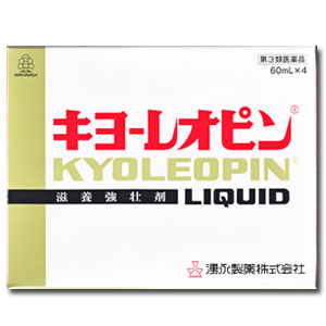 【第3類医薬品】キヨーレオピンw 60ml×4【滋養強壮剤】