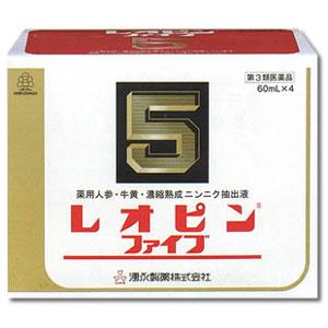 【第3類医薬品】レオピンファイブw 60ml×4 (滋養強壮保健薬) 【送料無料】