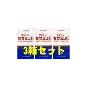 サントリー セサミンE 150粒 3箱セット 【送料無料】