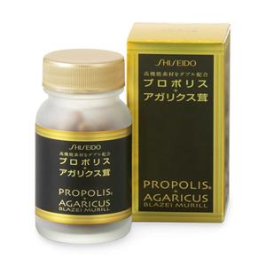 資生堂 プロポリス+アガリクス茸 (N) 90粒(30日分)