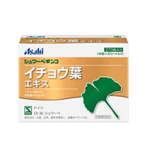 【栄養補助食品】 シュワーベギンコ アサヒグループ食品 イチョウ葉エキス 270粒