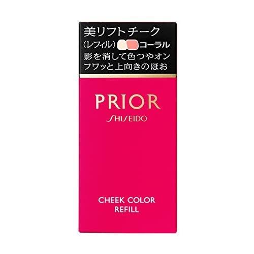 資生堂 プリオール 美リフトチーク レフィル ショップ 低価格 ほお紅 コーラル 3.5g