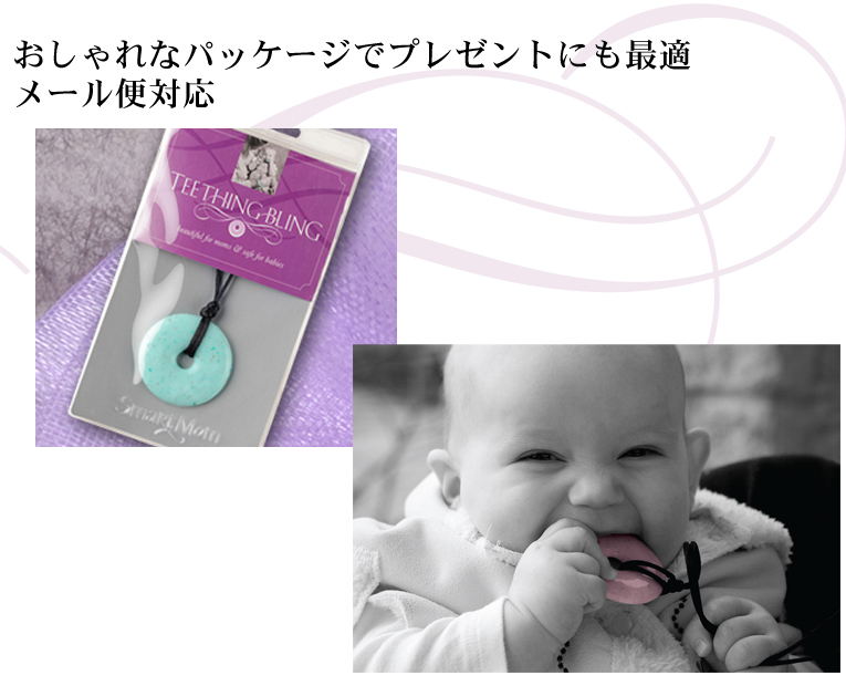 dm flight enabled smart mum teething bling teeth encased jewelry baby kids toy pacifiers newborns