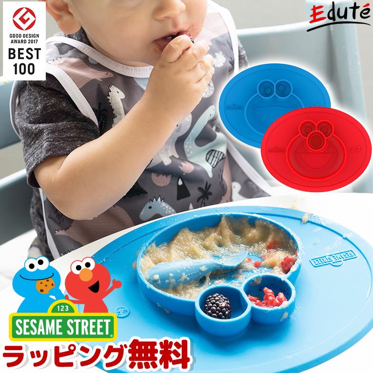 ezpzがセサミストリートとコラボしました ひっくり返らないベビー食器 NHKおはよう日本で紹介されました 全商品オープニング価格 人気 ランキング おすすめ ezpz イージーピージー セサミストリートマット 1歳 男 子供 誕生日プレゼント 男の子 女 女の子 赤ちゃん ひっくり返らない 離乳食 ミニマット シリコン 子供用食器 幼児 割れない 0歳 吸盤付き キッズ 出産祝い ベビー用品 ベビー食器 ワンプレート 食器 国内送料無料 マット ベビー