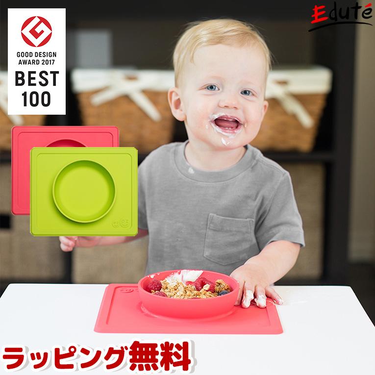 新型登場 ベビーチェアに乗せやすいサイズ ひっくりかえらない食器 NHKおはよう日本で紹介されました 人気 ランキング おすすめ ezpz イージーピージー ミニボウル 男 子供 誕生日プレゼント 男の子 女 女の子 赤ちゃん 吸盤付き マット 割れない ランチプレート 1歳 ベビー ベビー食器 即出荷 食器 こども 子ども ひっくり返らない 子供用食器 ベビー用品 キッズ シリコン 幼児 おしゃれ 出産祝い まとめ買い特価 離乳食