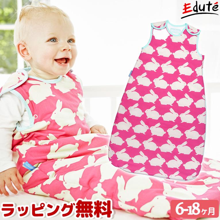 キッシングラビッツ 送料無料 足までスッポリ包んで、赤ちゃんの安眠とママの安心をお約束します。着る布団 あったか 寝袋 スリーパー grobag グロバッグ キッシングラビッツ/6ヶ月~18ヶ月   子供 誕生日プレゼント 男の子 女の子 赤ちゃん 一歳 出産祝い ベビー おくるみ おしゃれ 可愛い スリーパー かわいい スリーピングバッグ 毛布 防寒 着る毛布 寝袋 着る 着る布団 ベスト ママ ギフト ベビー用品 1歳
