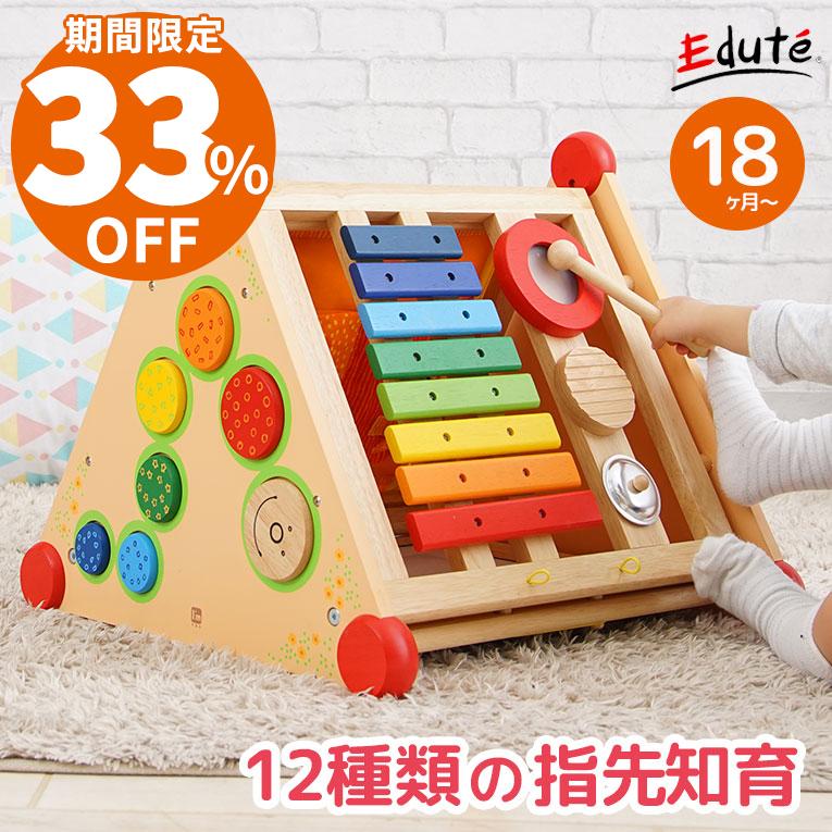 【Im TOYアイムトイ】指先レッスンボックス | 誕生日 1歳 男 おもちゃ 女 2歳 木のおもちゃ 知育玩具 1歳半 誕生日プレゼント 男の子 赤ちゃん 子供 女の子 おしゃれ 出産祝い 木製 一歳 型はめパズル 二歳 音の出るおもちゃ 木 ベビー クリスマス プレゼント 出産 祝い