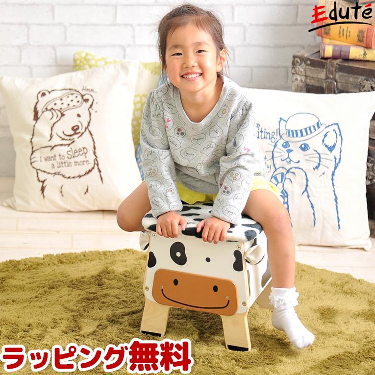 知育玩具 木のおもちゃ チェア&トイボックス ウシ アイムトイ|誕生日 男 女 おもちゃ 2歳 子供 室内 遊び プレゼント 3歳 誕生日プレゼント 男の子 女の子 出産祝い 木製 知育 キッズ おしゃれ 椅子 二歳 幼児 木 玩具 収納 オモチャ いす 子供用いす 子ども椅子 こどもいす