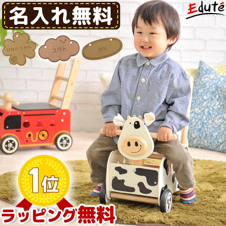 1 Year Old Child Woodenness Toy Cognit 459 34