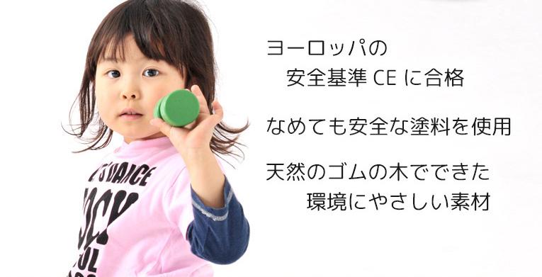 edute | Rakuten Global Market: 7 in 1 activity center (birthday baby ...