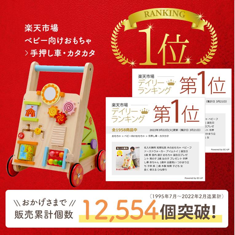 bdc33ce3e7959 ... スーパーSALEクーポン配布中☆ ImTOYアイムトイの木のおもちゃ ベビーファースト ...