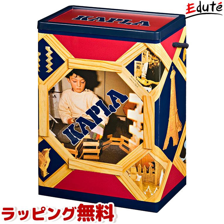 Kapla Wooden Building Blocks Mastermind Toys